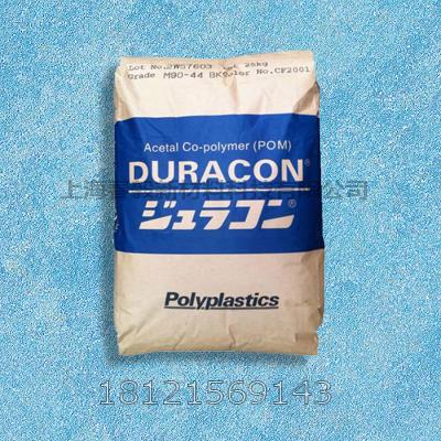 日本宝理 M270-44
