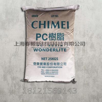 台湾奇美 PC-110V