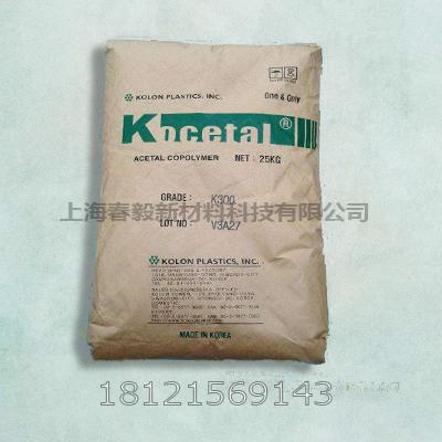 韩国可隆 K100
