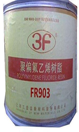 上海三爱富 FR903