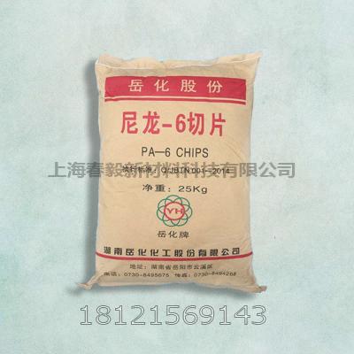 pa6巴陵石化 YH3400