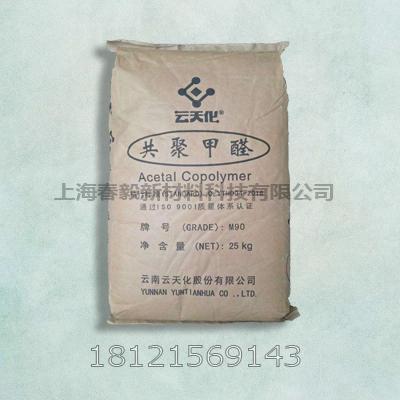 云天化 M90-01