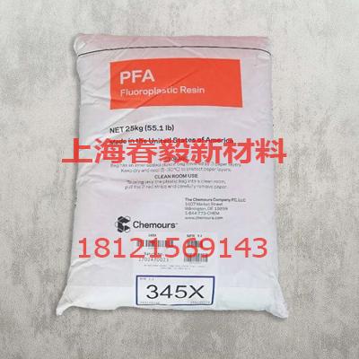 pfa美國科慕 345X