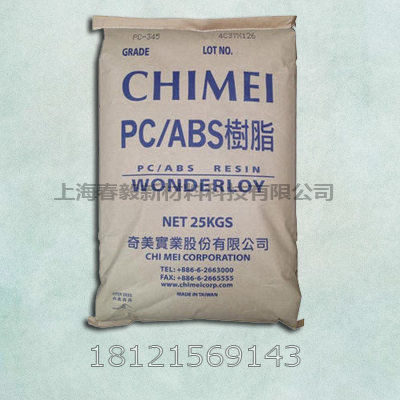 台湾奇美 PC-540A