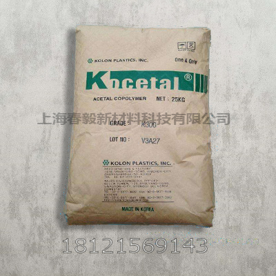POM 韓國可隆 K700