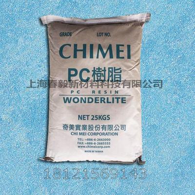 台湾奇美 PC-110