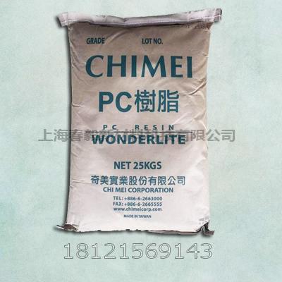 台湾奇美 PC-115