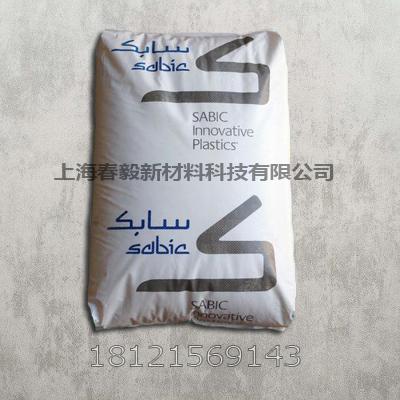 基础创新塑料(美国) N225X